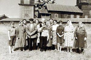 Кижане. 1962 год