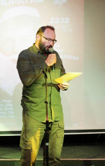 Сергей Филенко, писатель, плотник и прекрасный чтец