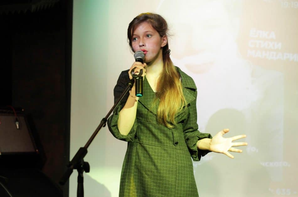Услада Сафрон - фаворитка Марата Самсонова