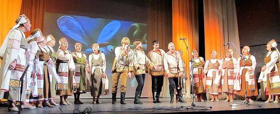 Выступает Вепсский народный хор