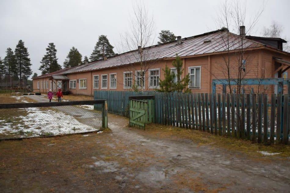 Здание кепской основной общеобразовательной школы