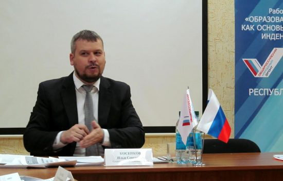Илья Косенков рассказал про секретный список