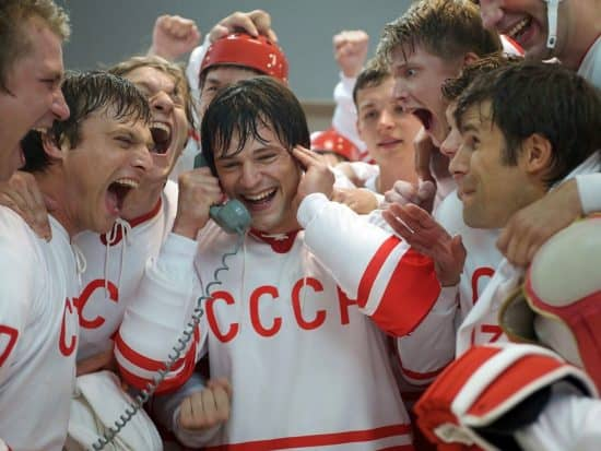 «Легенда №17». Фото russia.tv
