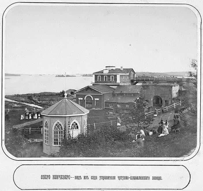 Завод в Кончезеро. 1884 год. Фото Ярослава Пекарского