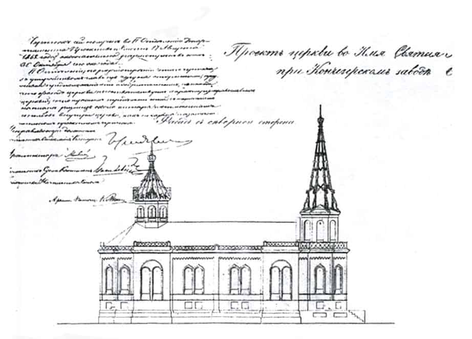 Первый проект церкви с чугунными шатрами