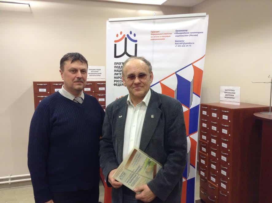 Николай Абрамов (слева) и Олег Мошников за месяц до смерти Николая. Фото из личного архива Олега Мошникова