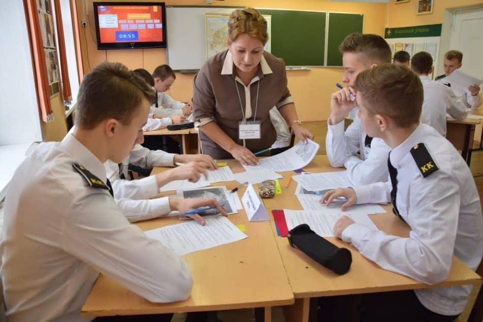 Урок географии у старшеклассников