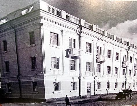 Жилой  дом НКВД на ул. Дзержинского (довоенная постройка)