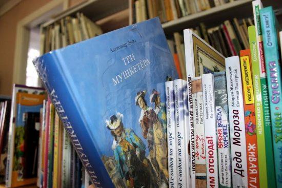 Детская библиотека РК им. В.Ф. Морозова объявляет сбор книг