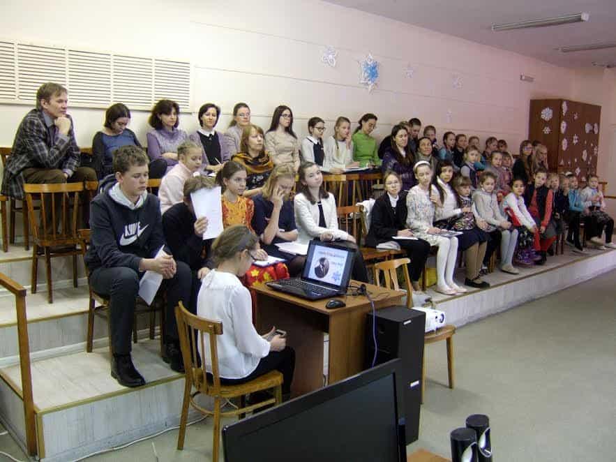 На конференции музыковедов