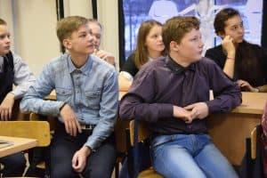 Любознательные восьмиклассники