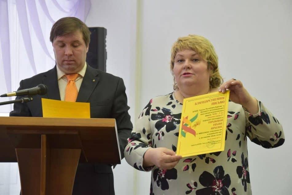 Ольга Германова благодарит тех, кто помогал готовить форум