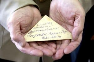 В день снятия блокады Ленинграда в Карелии проведут акцию «Письмо Победы»