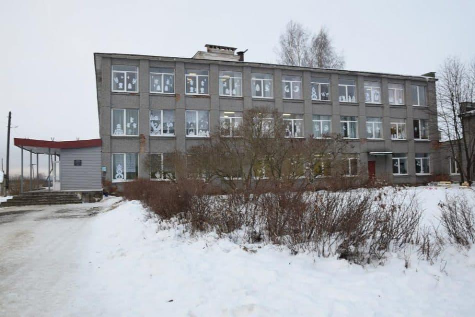 Школа №1 поселка Шуя