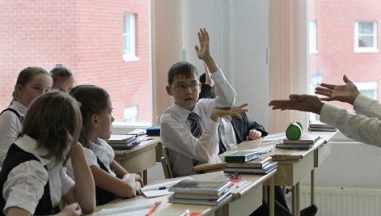 В России могут появиться школьные омбудсмены. Фото Владимир Федоренко, ria.ru