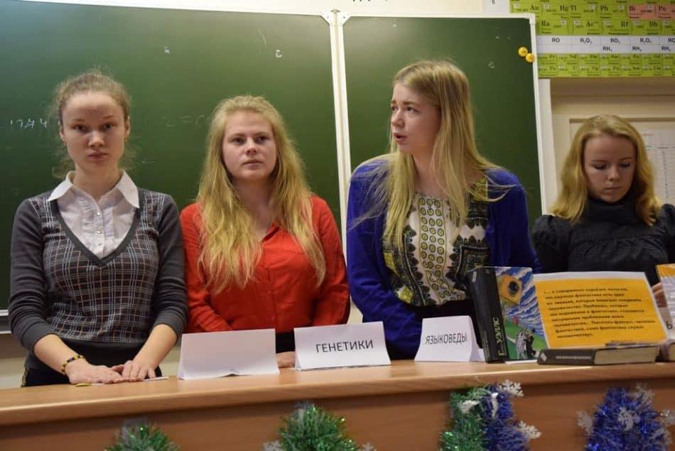 Студенты педколледжа провели для школьников интеллектуальную игру