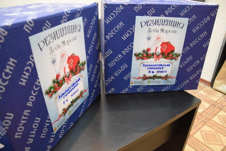 Такие посылки из резиденции получили пять школ Петрозаводска