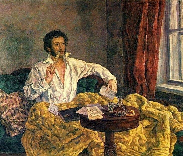 Петр Кончаловский. Пушкин в Михайловском