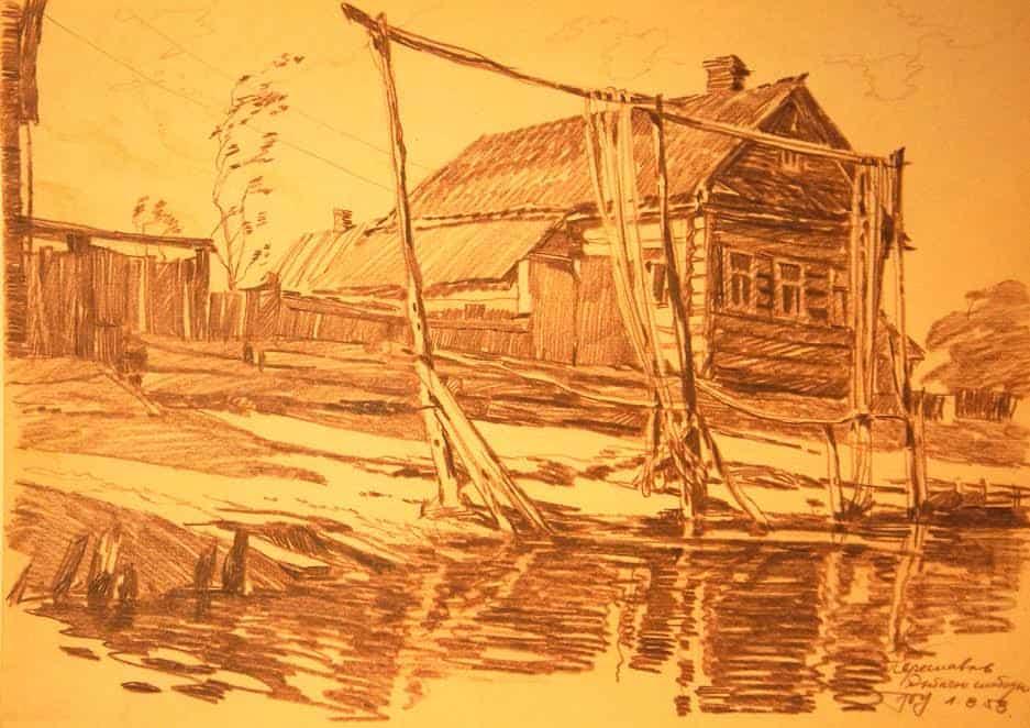 Переславль. Рыбачьи слободы. 1 августа 1958 года
