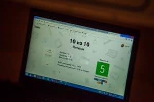 Яндекс в третий раз проведёт всероссийскую контрольную по математике