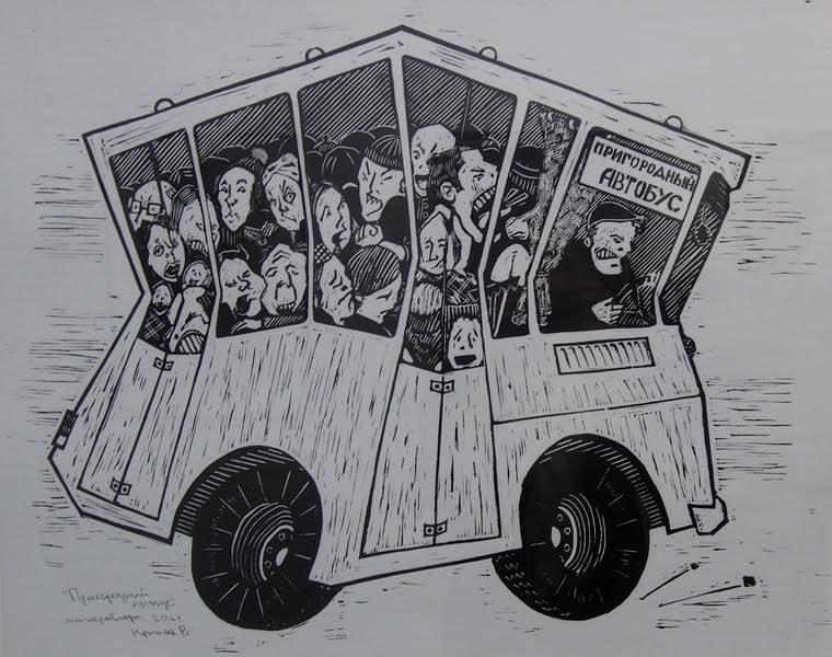 Владислав Крылов. Пригородный автобус