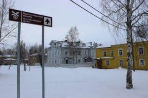 Квартал исторической застройки Петрозаводска