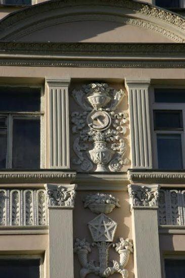 Дом Тарлера. Фрагмент