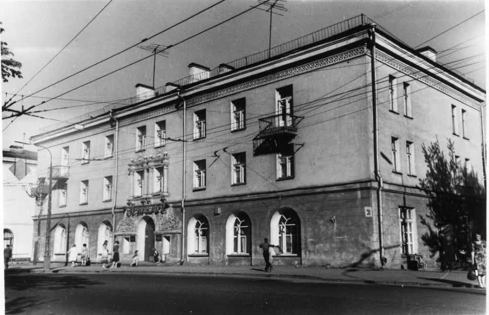 Дом на Ал. Невского, 31. 1980 год. Фото Б. Бойцова
