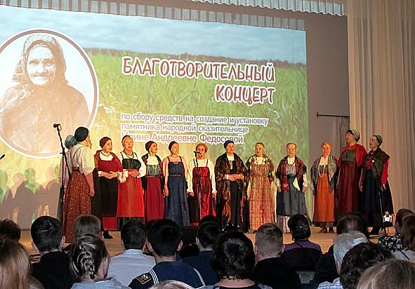 народный коллектив «Куделюшка». Старинные распевные песни в его исполнении заворожили зал