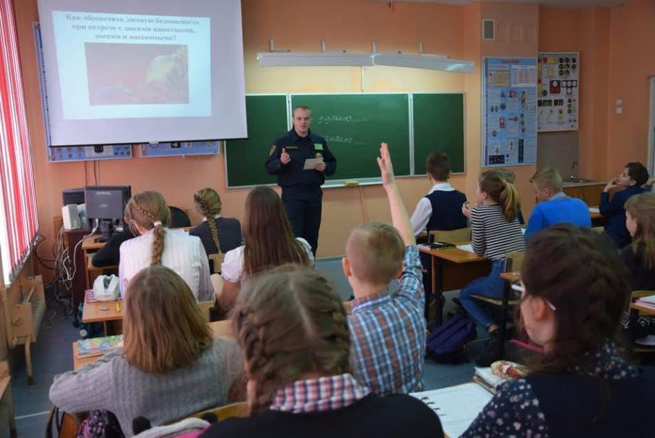 Александр Филь говорил с шестиклассниками о безопасности при встрече с дикими животными