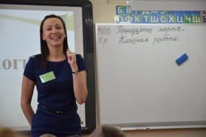 Александра Вичурина