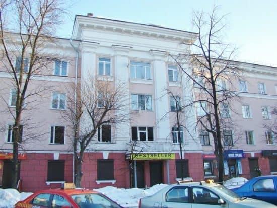 Дом пограничников проспект Ленина, 12