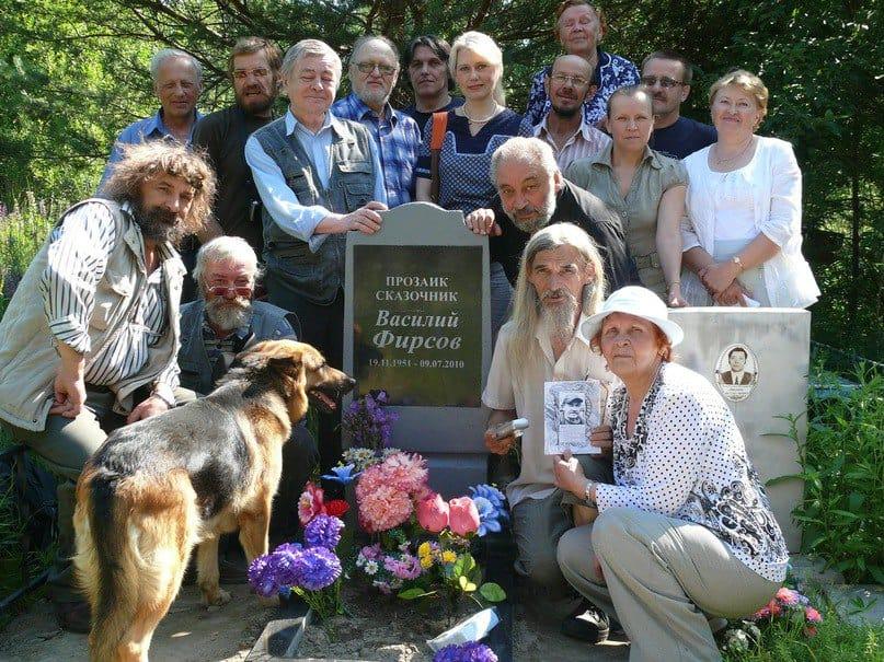 На могиле Василия Фирсова в годовщину смерти