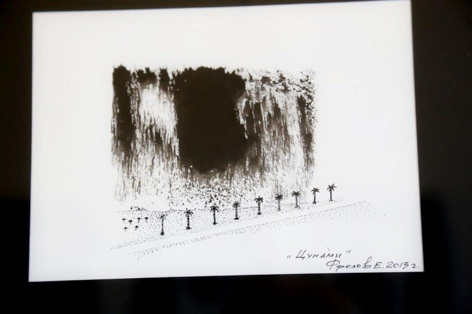 Выставка графики Евгения Фролова «Чёрным по белому»