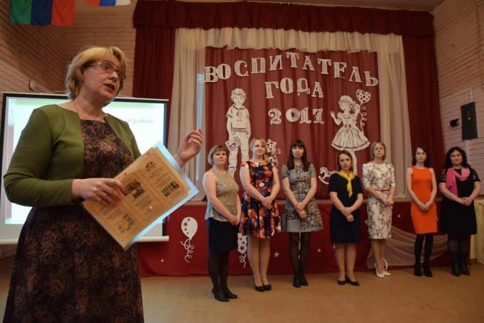 Марина Фадеева и участницы конкурса