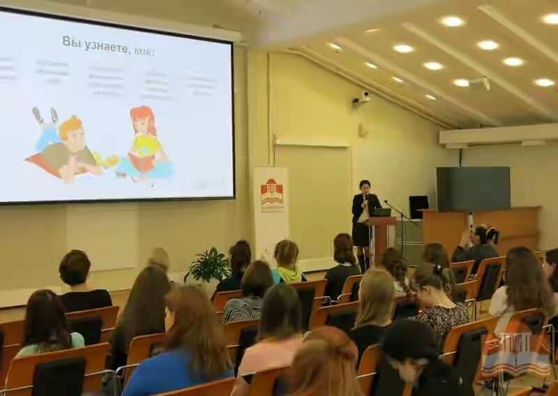 Программа программу «Pro книги и деньги: основы финансовой грамотности» в НБ РК