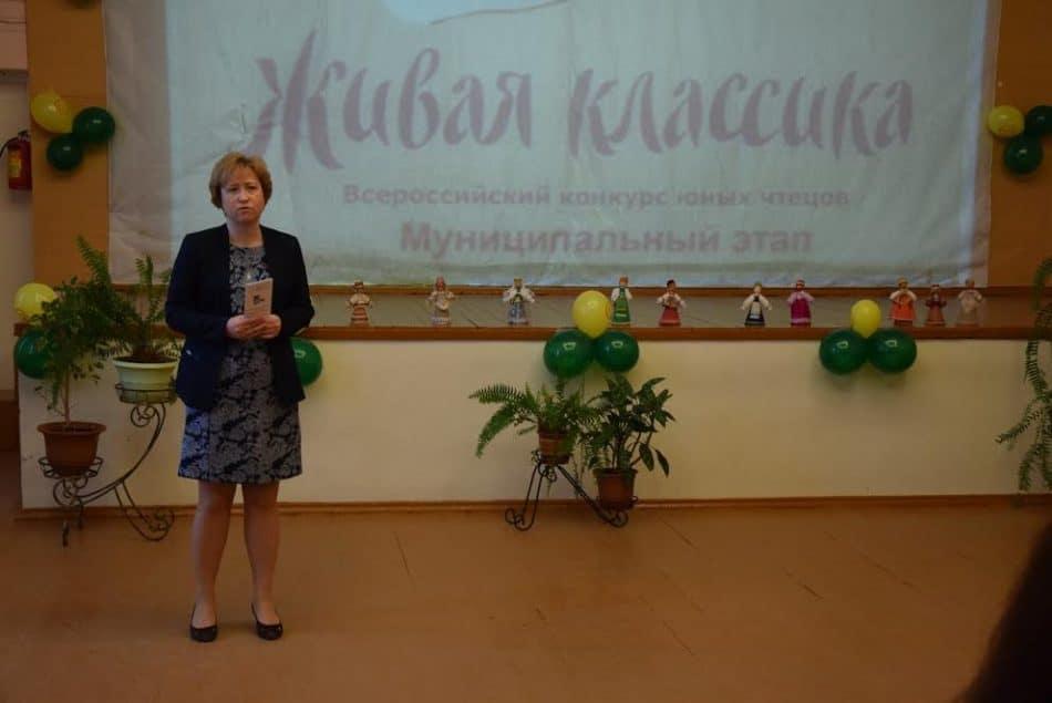 Наталья Шипнягова