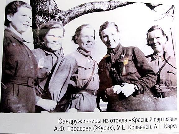Сандружинницы из отряда «Красный партизан»