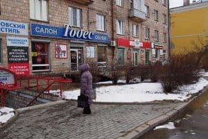 Не улица, а Черкизовский рынок