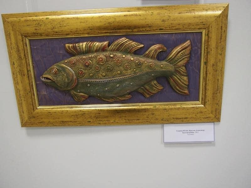 Юлия Гущина. Золотая рыбка