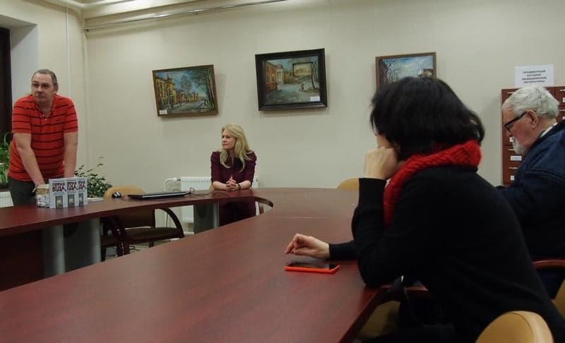 Презентация книги «Горячая вода» Андрея Цунского в Национальной библиотеке. Карелии
