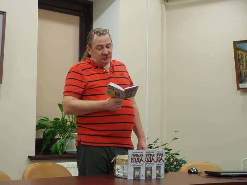 Презентация книги «Горячая вода» Андрея Цунского в Национальной библиотеке Карелии