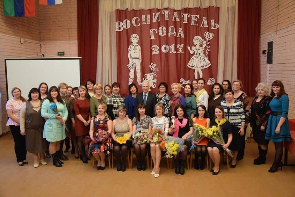 Участники, гости и организаторы конкурса