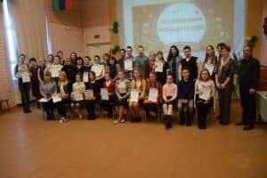 Участники конкурса, его  организаторы и педагоги