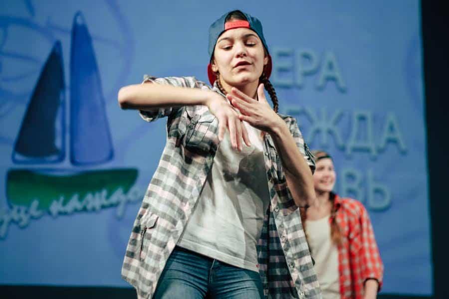 Фестиваль для детей и молодежи с особыми потребностями «Вера. Надежда. Любовь»