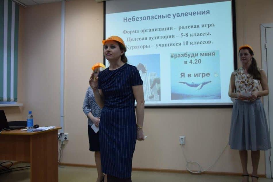 О небезопасных увлечениях школьников рассказала Оксана Ванвай