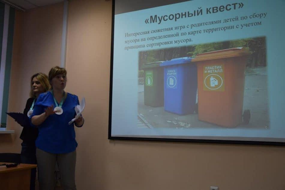 Тема раздельного сбора мусора волнует конкурсантов