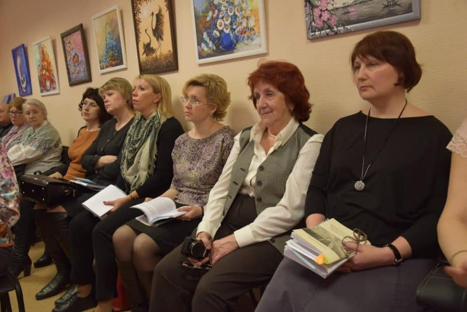 Представители педагогического сообщества Петрозаводска