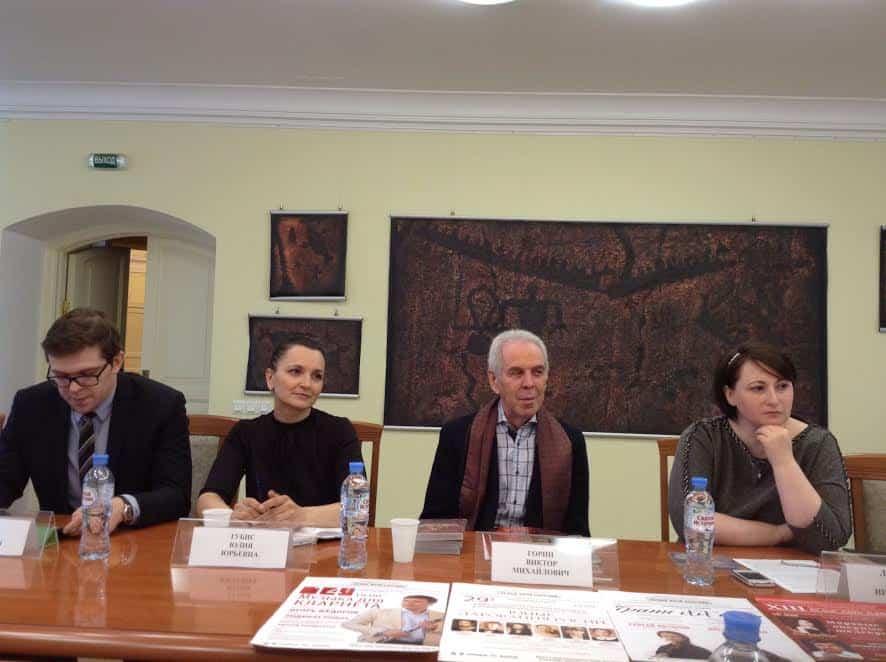 На пресс-конференции (справа налево): Варвара Лебедева, Виктор Горин, Юлия Тубис и Михаил Горин
