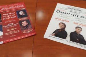 На фестивале «Белые ночи Карелии» выступят победители конкурса Чайковского